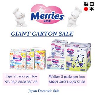 kao merries diaper Giant carton sale Tape size NB, S, M, L