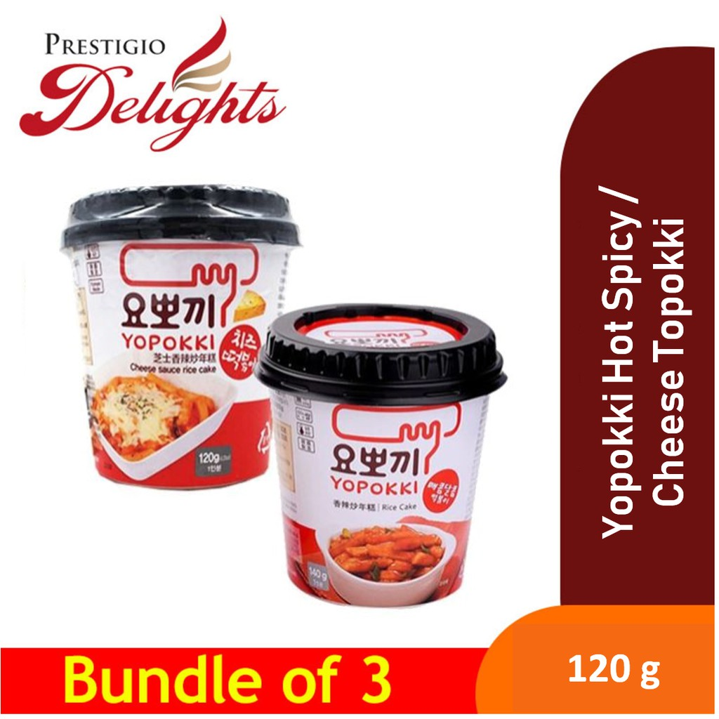 Yopokki Korean Hot Spicy/Cheese Topokki Rice Cake(Cup) Bundle of 3