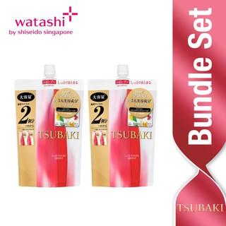 Tsubaki Botanical Limited Edition Set 900ml (Moist/Smooth
