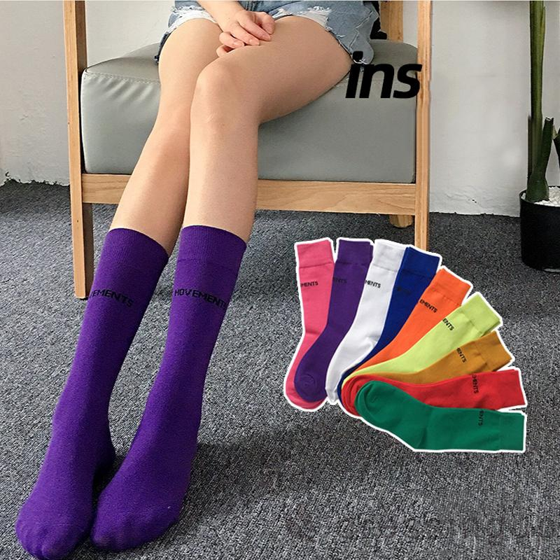 d❃♪New Korean fashion casual sports stockings