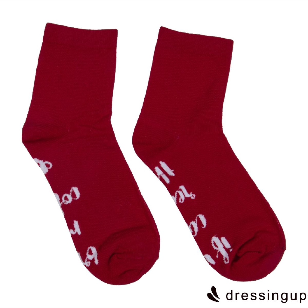 .P.-Unisex Short socks If You can read this Bring Me a Glass of Wine Soft Warm