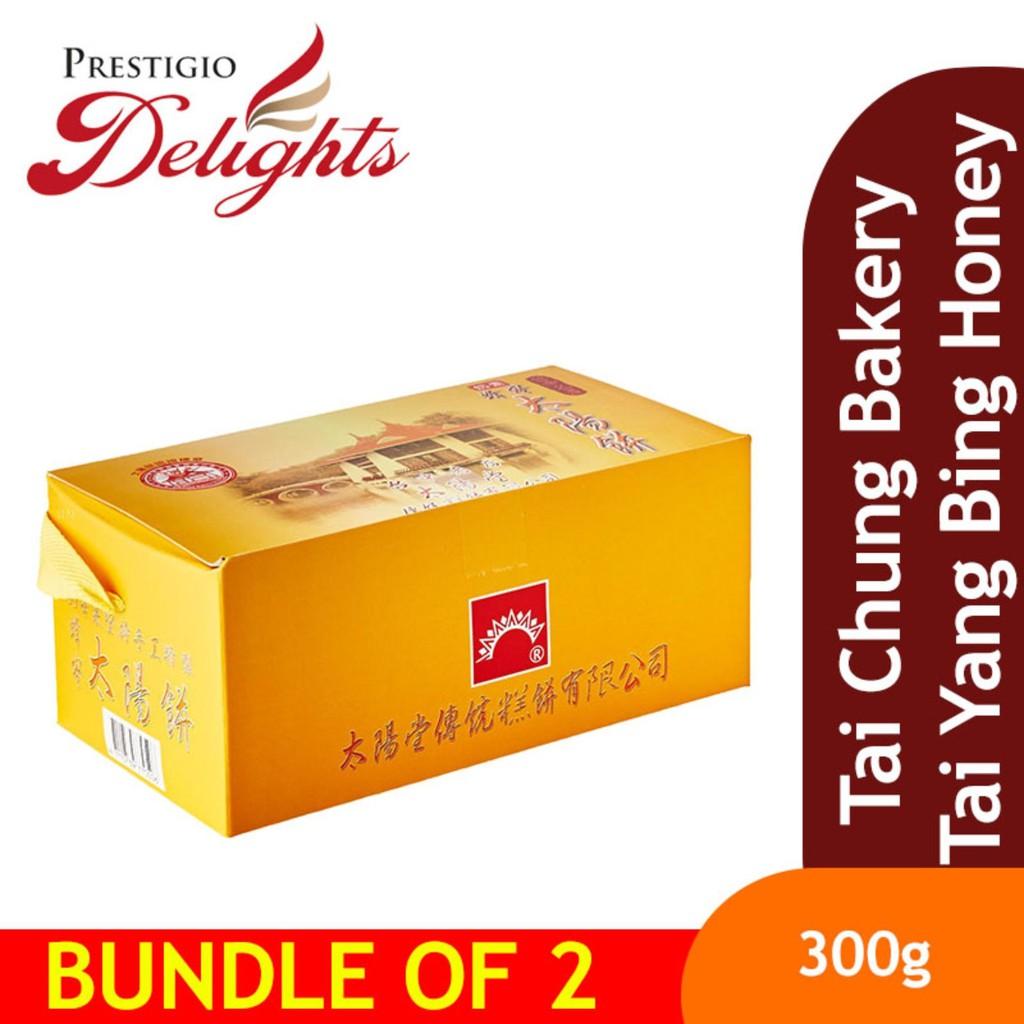 Tai Chung Bakery Tai Yang Bing Bundle of 2 Mix and Match